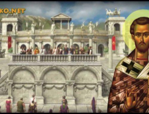 Ο Άγιος Ελευθέριος ο Ιερομάρτυρας – 15 Δεκεμβρίου