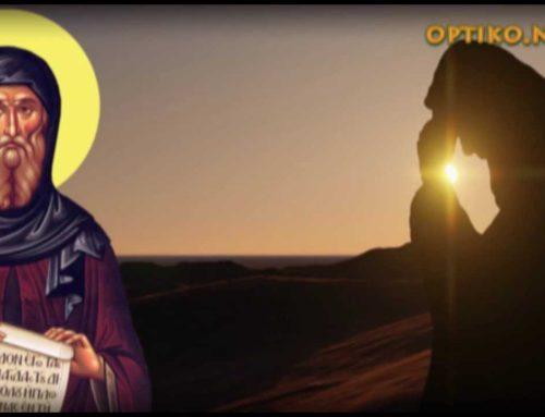 Ο Άγιος Αντώνιος ο Μέγας – 17 Ιανουαρίου