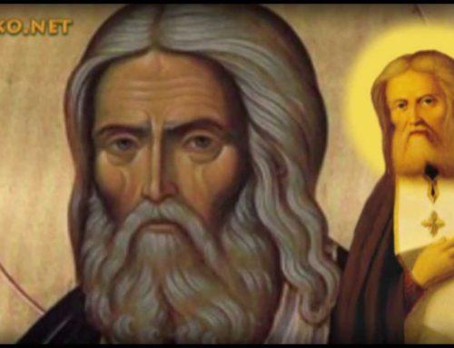Ο Όσιος Σεραφείμ του Σαρώφ – 2 Ιανουαρίου