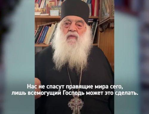 Ο γέρων Παρθένιος ηγούμενος- κορονοϊός